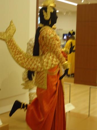 Mermaid costume.