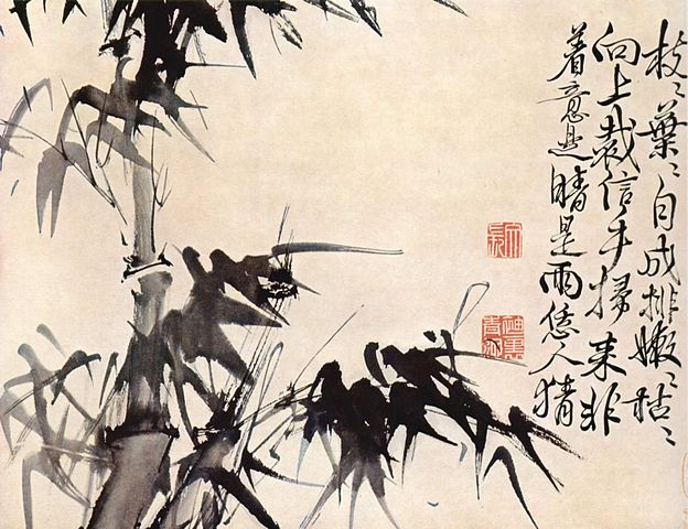 Bamboo 624px-Hsü_Wei_001