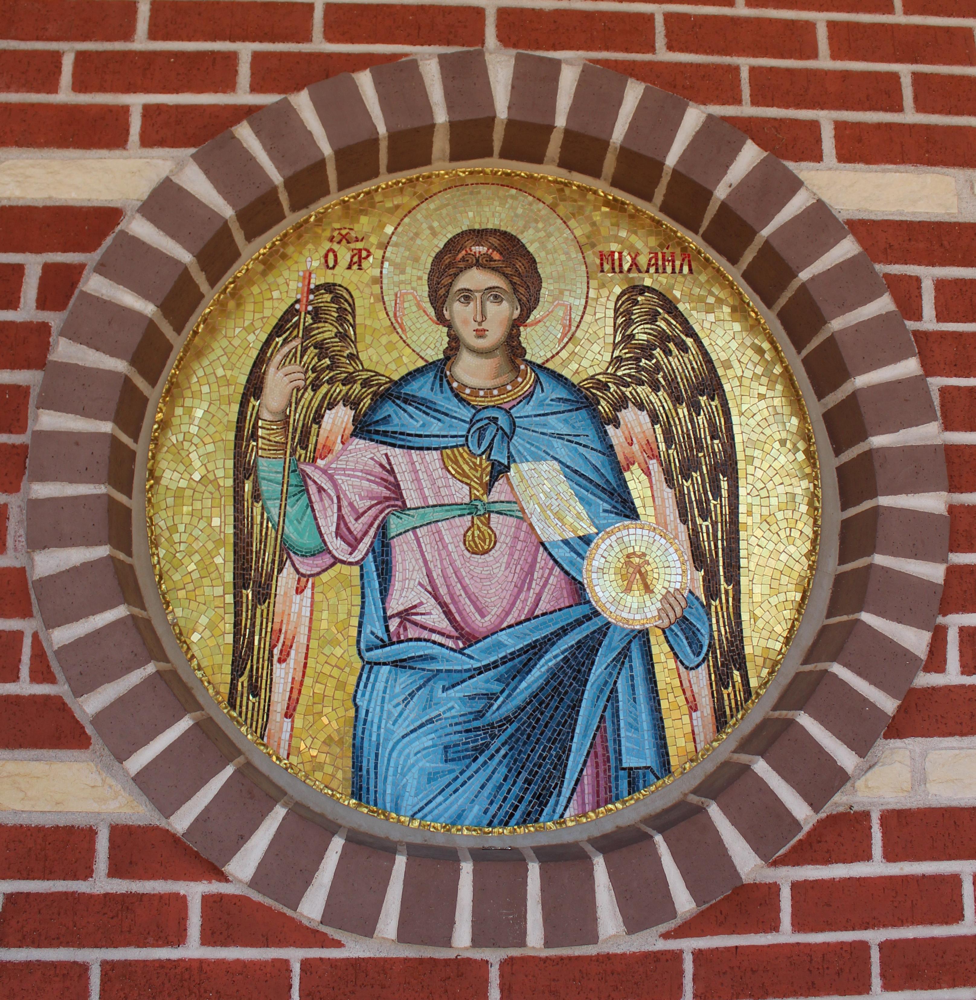 Angel; mosaic; St. Anthony's monastery